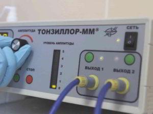 Лечение на аппарате Тонзиллор